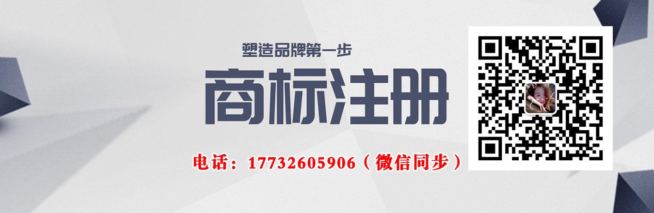 武汉商标注册帮助企业塑造品牌