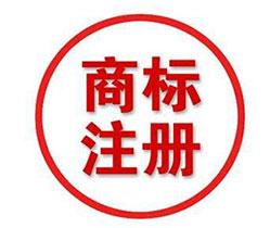 武汉商标注册新闻